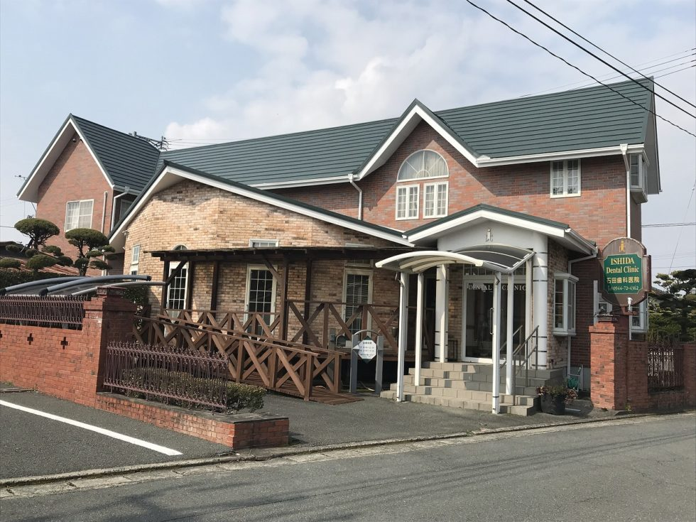 柳川市 I歯科医院